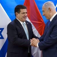 搬大使館當兒戲?巴拉圭駐以色列大使館 3個月快閃遷址