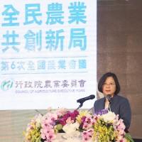 農業發展挑戰多 蔡英文盼為臺灣農業找到新解方