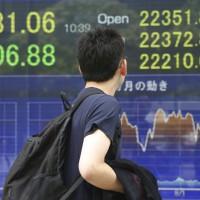 日本明年度預算首破百兆日圓大關 達101兆4000億日圓