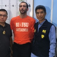 Israeli-American murder suspect's passport revoked, extradition to Taiwan expected