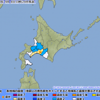 北海道日本時間今日下午6點24分地震 芮氏規模4.2
