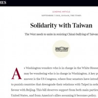 Times of London calls for solidarity with Taiwan