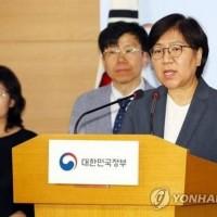 南韓旅遊當心 首爾再現MERS病例