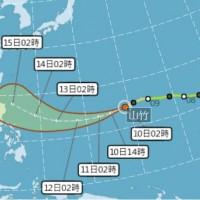 山竹最快11日變強颱 15及16日最接近台灣
