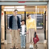 (圖/台北捷運公司臉書)