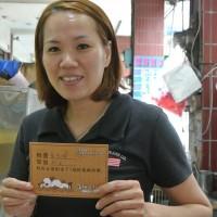 新島嶼旅行團台中場 越南新住民力爭上游開小吃攤