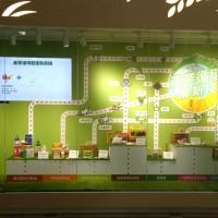 屏東農科園區擴大開發 打造新農業產業聚落