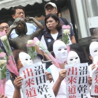 Taiwanese protest comfort woman statue kick in Taipei