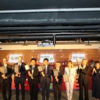台灣扮演世界的樞紐 預計年底百家國際新創團隊進駐TTA