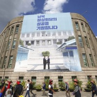 南韓:18日文金會將為兩韓帶來新的突破