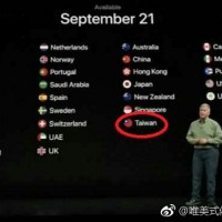 Chinese media cries foul when Apple lists Taiwan as country at conference
