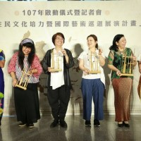 Tainan launches cultural and art programs for Taiwan's new immigrants