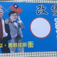 Photo of the Day: Taiwanese candidate's cartoonish 'endorsement' by Trump