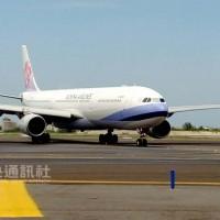 山竹颱風15日最接近台灣 航班異動、需防豪大雨