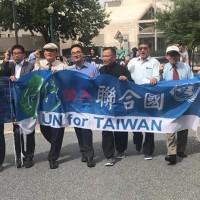 荷媒登臺代表專文 籲聯合國「向臺灣打開大門」