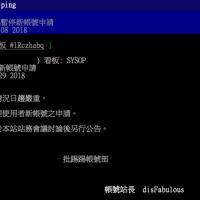 Beijing-based PTT users spread fake Osaka airport bus story