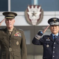 New S. Korean Defense Minister seeks transfer of allied forces command from US