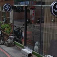 German Institute in Taipei calls for hair salon owner to take down 'Nazi swastikas'