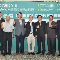 Energy Taiwan 2018 to spotlight latest clean energy technologies and solutions