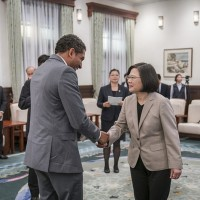 Taiwan seeks to cement ties with Saint Vincent