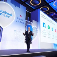 Facebook to sign agreement with Taiwan on tech collaboration