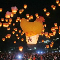 New Taipei urges festival goers to take shuttle bus to Pingxi Sky Lantern Festival on Sep 24