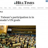 Taiwan's UN participation aligned to Canada's goals: Fmr Sec. of State