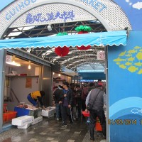 Guihou Fish Market in New Taipei to reopen on Sep 21