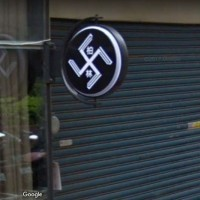 Sign as it appeared before being covered up. (Google Street View image)