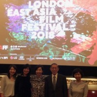 London East Asia Film Festival to feature 10 Taiwanese films