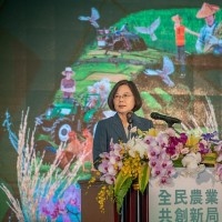 Taiwan President reaffirms nuclear-free pledge