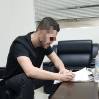 Taiwan to deport 3D-printed gun maker Cody Wilson within 48 hours: reports