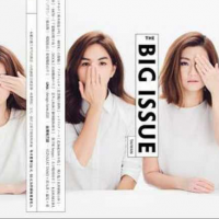Celebrating 100th edition, 'Big Issue Taiwan' keeps tackling social issues