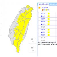 【天氣快報】氣象局發佈大雨特報 這些地區小心強降雨及雷擊