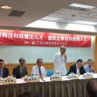 學用落差非一日之寒 台灣產學合作需政府「宏觀調控」
