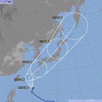 氣象專家:潭美颱風周末將貫穿日本