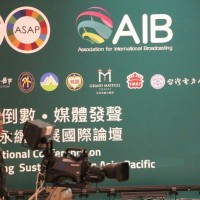 平路:奇蹟降臨台灣 「亞太永續發展」串聯各國菁英