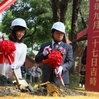 Ground-breaking ceremony held for new nanochip research branch in Taiwan