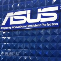 Taiwanese electronics company ASUS denies layoff reports