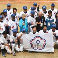 Taiwan to host 2020 Olympics baseball qualifier