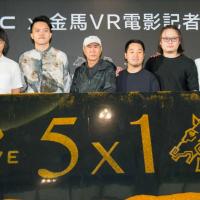 金馬大玩VR科技拍電影 侯孝賢:菜市場很好拍