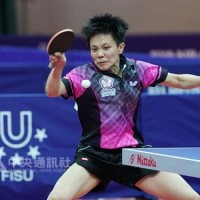 Taiwanese player reaches semifinals at women's table tennis world cup