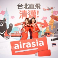 AirAsia begins first direct flight between Taipei and Chiang Mai Sept. 30