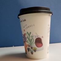 「國際咖啡日」星巴克大優惠  盤點好康報你知
