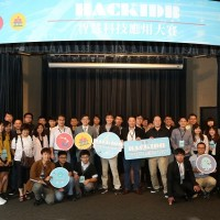 NexRetail wins top prize at Google Cloud 'HACKIDB' contest in Taipei
