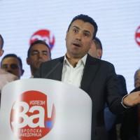 馬其頓變更國名公投失敗 總理堅持將繼續修憲程序