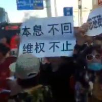 中國金融危機民衆怒 十一國慶齊聚大城市抗議