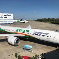 Taiwan's EVA Air receives first 787-9s Dreamliner