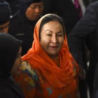 馬國前首相夫人涉嫌洗錢被控17項罪名