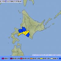 北海道5級地震